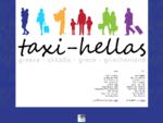 Nafplio Taxi | Taxi Nafplion | Taxi Transfer Athens | Taxi Excursions Greece | Taxi Service ...