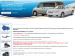 Такси межгород Новосибирск - такси межгород новосибирск