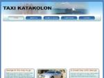 Taxi Katakolo-Olympia PRIVATE TAXI-TOUR