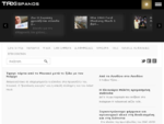 Taxispanos. gr - ΤΑΞΙ - ΑΓΟΡΕΣ - ΠΩΛΗΣΕΙΣ - ΑΔΕΙΕΣ - ΑΝΤΑΛΛΑΓΕΣ - ΕΝΟΙΚΙΑΣΕΙΣ - ΓΕΝ. ΑΣΦΑΛΕΙΕΣ - ...