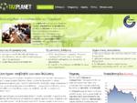 taxplanet. gr - Λογιστικό γραφείο με έδρα τη Λάρισα | Οικονομικά - Λογιστικά - Φορολογικά