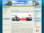 Континент-Авто-запасные части для грузовиков
