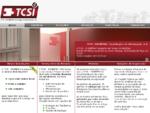 TCSI, Tecnologia de Comunicações e Serviços Informáticos, Lda.