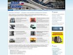 Изотермические фургоны, обшивка и термоизоляция цельнометаллических фургонов, спецтехника, коммун