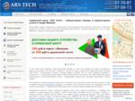 Компьютерная помощь и услуги по ремонту компьютеров в сервисном центре Иваново