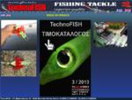 Technofish
