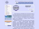 Учебный центр ТЕХНОСЕРВИС г. Тольятти - обучение персонала