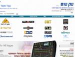 טק טופ - היבואן הגדול בישראל לציוד אודיו מקצועי ותאורה Tech Top Pro Audio, Pro Lighting, Cables an