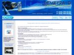 Официальный сайт московской компании Деметра Д.