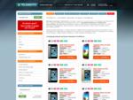 Телеместо — интернет магазин сотовых телефонов