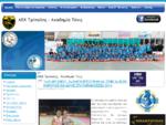 AEK Τρίπολης - Ακαδημία Τένις