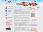 Мега-Мастер   Грузовые надстройки, автомобильные тенты (тенты для грузовиков, тенты для прицепов