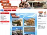 Αρχική - TENTO CENTER ΚΑΛΑΙΤΖΟΓΛΟΥ, Τέντες Θεσσαλονίκη, Τέντες Κασετίνες Θεσσαλονίκη, Τέντες ...