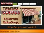ΤΕΝΤΟΓΕΩΜΕΤΡΙΚΗ - ΤΕΝΤΕΣ ΧΑΛΚΙΔΙΚΗ