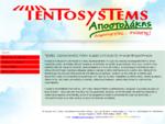 Τέντες Κρήτη | Tentosystems Αποστολάκης Γιάννης
