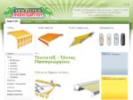 Tentotex - Τέντες Παπαγεωργίου - Συστήματα Σκίασης, Τέντες, Πέργκολες, Eπιπλα κήπου - Τεντοτέξ -