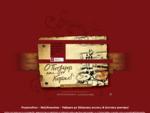 Ο Τέντζερης και... το Καπάκι Μεζεδοπωλείο με ζωντανή μουσική στο Μπουρνάζι - Περιστέρι