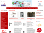 Отопление, система отопления, радиаторы и батареи отопления, система отопления частного дома с пр