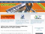 Software House, Διαδικτυακές Εφαρμογές, Mobile Apps, Μηχανοργάνωση και Υψηλή Τεχνολογία | ...