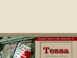 Tessa - Zavese, garnišne, draperije, pozamanterija, kićanke, jastuci, mebl štof, mebl štofovi