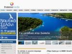 Thalassamedia. gr | Οι Εκδόσεις Thalassa – Ευγενιτάκη δυναμικά στο διαδίκτυο