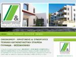 Κατασκευαστική εταιρεία, Γλυφάδα, Αθήνα | Οικονόμου - Χρηστάκης Συνεργάτες