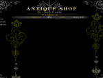 The Antique Shop | | Arms Armour
