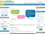 theloakinita. gr