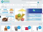 Ηλεκτρονικό φαρμακείο | Καλλυντικά Online Φαρμακείο Θεοφιλάτος