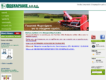 Γεωργικά Μηχανήματα Θεσσαλονίκη Θεοχαρίδης AΕΒΕ