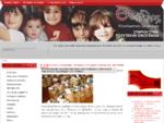 Μη Κυβερνητικός Οργανισμός «Θεόφιλος», Ενίσχυση πολυτέκνων, Προστασία παιδιού