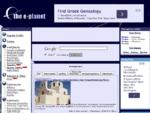 The e-planet - www. thep. gr - Αρχική Σελίδα - Αναζήτηση