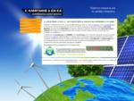 Φωτοβολταϊκά Θέρμανση Θήβα | Χ. ΚΛΕΦΤΑΚΗΣ ΣΙΑ Ε. Ε.
