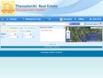 THESSALONIKI REAL ESTATE - Μεσιτικές Υπηρεσίες