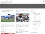 Αρχική | ThisIsVolos. gr