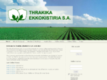 Thrakika Ekkokistiria S. A. Cotton Ginning Mills, Komotini, Greece | Θρακικα Εκκοκιστήρια Α. Ε....