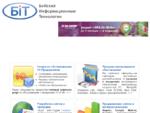 ООО БИТ - Бийские информационные технологии. Создание сайтов в Бийске, купить 1С, купить программ