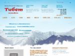 Центр восточной медицины Тибет Челябинск китайская медицина, массаж, иглоукалывание, эндокринолог