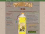 Подсолнечное масло Тичинелла (растительное) – здоровое питание с полезными и натуральными ...