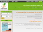תרגומים - פורטל שירותי תרגום ולוח מתרגמים