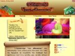 το Εργαστήρι της αθανασίας - Παραδοσιακά Προϊόντα, Γλυκά Κουταλιού, Γλυκά Ταψιού, Κουλουράκια, ..