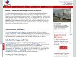 ΤΕΧΝΟΜΗΧΑΝΙΚΗ ΕΠΕ - Ηλεκτρομηχανολογικά Έργα - Μελέτες - Κατασκευές