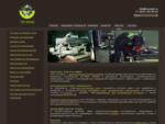 Тепломеханическое машиностроение теплообменное и емкостное оборудования, системы утилизации тепла