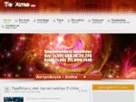 ¸. ´ Στέλλα - Αστρολόγος μέντιουμ | Μελλοντολόγος - παραψυχολογος . ¸ Astrologia Ζωδια ...