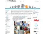 Исследование рынка, исследовательское агентство, маркетинговое агентство, маркетинговые исследова