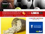 Στοίχημα, stoixima, προγνωστικά, στοίχημα κουπόνι, live scores, στοιχημα αποτελέσματα | TodayBet. net