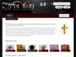 Το κερί - Ηλεκτρονικά κεριά εκκλησιαστικά προϊόντα