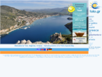 Tolo | Τολό | Tolon | Nafplion | Argolida | Αργολίδα | Tolo information | Πληροφορίες Τολού | Tolo ...