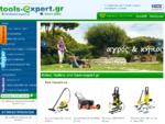 Αρχικη Tools-Expert. gr