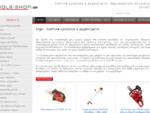 ERGAL - Κοπτικά εργαλεία, αλυσοπρίονα, θαμνοκοπτικά, μηχανήματα, αντλίες, γεννήτριες